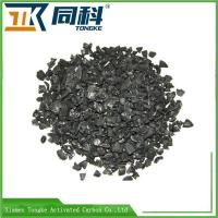 China Coal-based Agglomeration Briquetted Activated Carbon wholesale