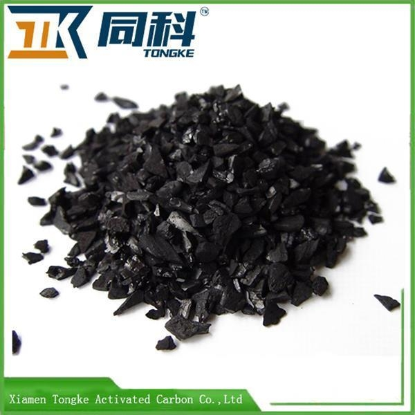 Quality Coconut Shell Based Charcoal Granulated Activated Carbon for sale