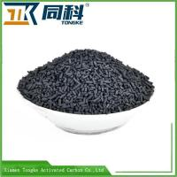 Buy cheap Coal Based Activated Carbon For Desulfuriztion And Denitrification from wholesalers