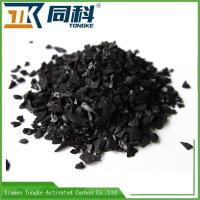 Buy cheap Coal Based Granular Activated Carbon GAC For Industrial Wasterwater Treatment from wholesalers