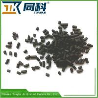China Sulfur Impregnated Palletized Activated Carbon For Mercury Removal Hg wholesale