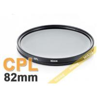 China 82mm CPL Circular Polarizing Filter For LENS wholesale