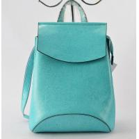China 2015 New Style Fashion Genuine Leather Backpack (ZX10001) wholesale
