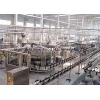 China Automated Small Scale or Complete Yoghurt / Fresh Milk Processing Line With UHT Sterilizer on sale