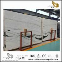 Buy cheap Chinese Panda White Marble for Wall Backgrounds & Floor Tiles from wholesalers