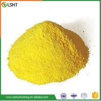China Yellow Corn Steep Pure Powder In Biological Fermentation wholesale