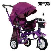 Buy cheap Balance Bike PRODUCT NAME:Byson-BT-2 from wholesalers