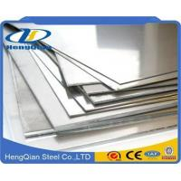 China Stainless Steel Plates wholesale