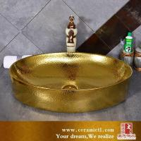 Buy cheap Art basin Jingdezhen porcelain sink with special design-TLA0005 from wholesalers