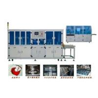 China Simple Card Solution Punching Machine wholesale