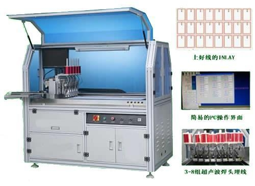 Quality Automatic Antenna Implanting Machine for sale