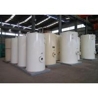 China Fuel (gas) hot water boiler Vertical wholesale