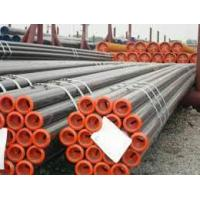 New style erw carbon welded ERW steel pipe price