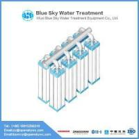 China Submerged Ultrafiltration Membrane Best Membrane Filter for Water Treatments on sale