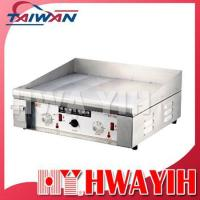 China Grill Machine Griddle Plate wholesale