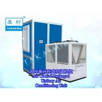 China Air cooled Packaged Air Conditioners on sale