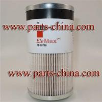 China Low price with High performance Auto Engine Parts Fuel/Water Separator FS19728 wholesale