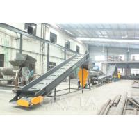 PET Bottle Cleaning & Processing Line