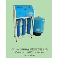 China 400GDP Water Filtration System for Home Water Purification Systems wholesale