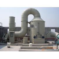 Buy cheap Industrial waste gas treatment equipment from wholesalers