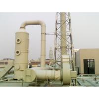 China Exhaust gas treatment apparatus wholesale