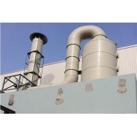 Buy cheap Exhaust gas treatment apparatus from wholesalers