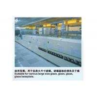 China Glass level automatic ultrasonic cleaning line wholesale