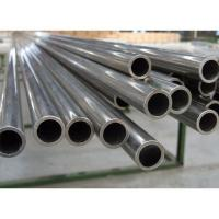 China dia 21.3 - 609.6 mm hot rolled carbon ERW black round tube all grades of seamless steel pipe on sale