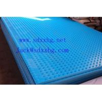 China PE plastic ground mat/light duty event flooring/uhmwpe composite ground cover mats wholesale