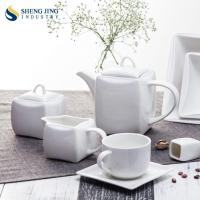 Buy cheap Restaurant White Ceramic Teapot Set Hotel Coffee Cup Set With Saucer from wholesalers
