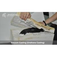 Buy cheap Vacuum Casting from wholesalers