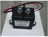 Buy cheap Magnetic Latching Relay ProductName:EVR40 from wholesalers