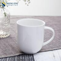 Buy cheap Grade A White Porcelain Coffee Tea Cup Custom Ceramic Mug With Handle from wholesalers