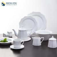Buy cheap Tea/Coffee Pot Round Flower Shape White Ceramic Plate Fine Porcelain Dinner Set from wholesalers