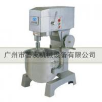 China 40 50 60 Mixer wholesale