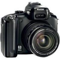 China Kodak EasyShare P880 Digital Camera Item No.: 3144 on sale