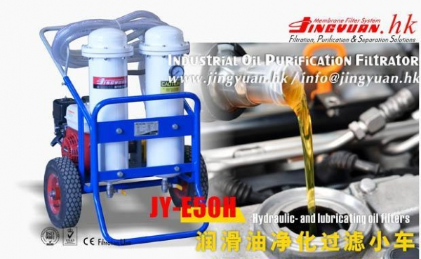 Quality Industrial Oil Filter JY-E50H Industrial Oil Purification Trolley for sale