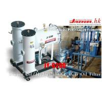 Industrial Oil Filter Y-G200 Industrial Oil Purification Filter
