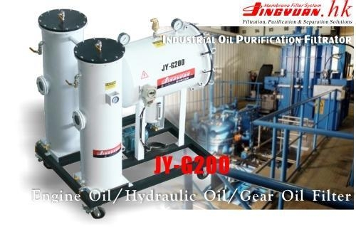 Quality Industrial Oil Filter Y-G200 Industrial Oil Purification Filter for sale