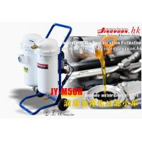 China Industrial Oil Filter JY-M50H Industrial Oil Filter Trolley wholesale