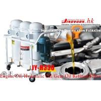 Buy cheap Industrial Oil Filter JY-H330 Lubricating Oil Purification Refined Filte from wholesalers