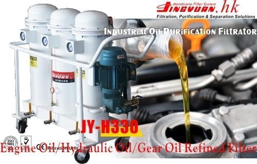Quality Industrial Oil Filter JY-H330 Lubricating Oil Purification Refined Filte for sale