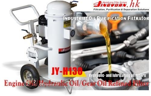 Quality Industrial Oil Filter JY-H130 Lubricating Oil Purification Refined Filer for sale
