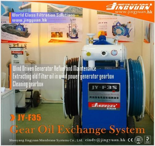 Quality Generator Oil Exchange Business Opportunity for sale