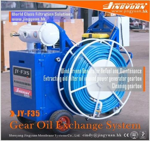 Quality Generator Oil Exchange JY-F35 Gearbox Oil Exchange System for sale