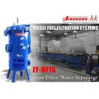 Buy cheap Diesel Filter JY-DF15A High Performance Diesel Purification Filt from wholesalers