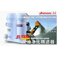 Buy cheap Diesel Filter JY-T32A Diesel Purification Filter/Water Seperator from wholesalers