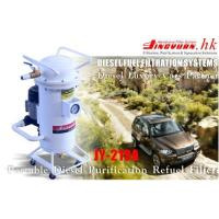 China Diesel Filter JY-219A Portable Diesel Purification Refueler wholesale