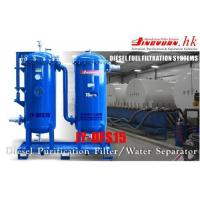 China Diesel Filter JY-DFS15 Diesel Filter/Water Separator wholesale