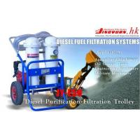 China Diesel Filter JY-E50 Diesel Purification Trolley wholesale